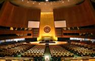 Agenda of UNGA special session initiated by Azerbaijani president announced