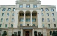 MoD announces number of Azerbaijan martyrs