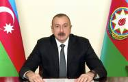 Azerbaijani president delivers speech at special session of UN General Assembly