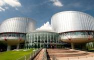 Azerbaijan's intergovernmental application against Armenia sent to European Court