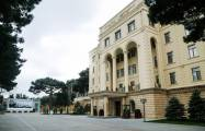 Azerbaijani serviceman dies after violation of security rules – Defense Ministry
