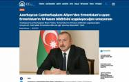 Azerbaijani president's press conference in spotlight of foreign media –   PHOTOS