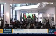 Azerbaijani president's press conference in spotlight of Ukraine 24 TV channel