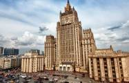 Russia closely follows the situation on the Azerbaijan-Armenia border - Russian MFA