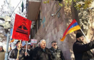Protest action in front of UN and Council of Europe office in Yerevan