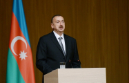 Azerbaijani President to attend 5th Eastern Partnership Summit