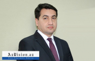 EU supports territorial integrity of partner countries - Azerbaijan's MFA