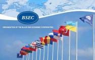 BSEC rejected draft documents due to Armenia's non-constructive approach