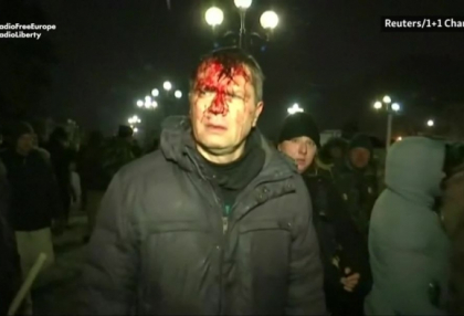 Police Clash With Saakashvili Supporters In Kyiv - VIDEO