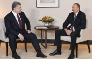 Azerbaijani, Ukrainian presidents to meet in Brussels