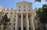 Azerbaijani MFA responds to Armenian PM's statement on Nagorno-Karabakh conflict