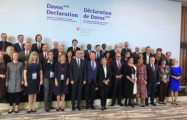 Azerbaijan joins Conference of European Ministers of Culture in Davos