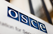 OSCE MG makes statement on Azerbaijan, Armenian FMs' meeting in Krakow