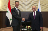 Putin & Assad met in Sochi, Russia to discuss political process in Syria -