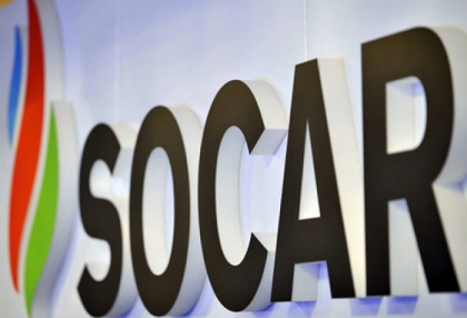 SOCAR commissions over 1,200 wells in 15 years
