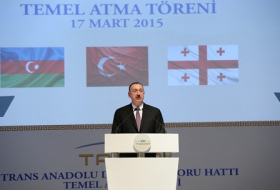 Azerbaijani, Turkish, Georgian presidents in groundbreaking ceremony for TANAP - PHOTOS, VIDEO