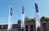 Co-Chairs of OSCE MG to visit region at the beginning of October